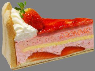 Erdbeer Sahne Torte Sahnetorten Torten Konditorei Fromme Koln